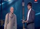 TV SHOW PHENOMENON ACT 7 THE 5TH ELEMENT