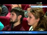 Чулпан Хаматова и Евгений Миронов провели творческую встречу в Мирном