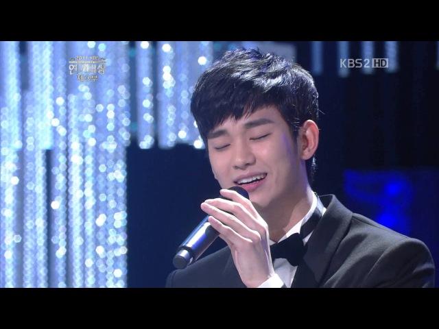 111231 연기대상 - 김수현(Kim Soo Hyun) Dreaming (Live)