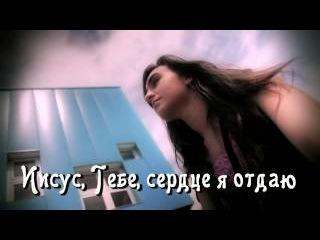 христианские песни прославление слушать видео