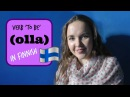 Finnish lesson 6. The verb 'to be' (olla). - Opiskele suomea! Уроки финского языка.