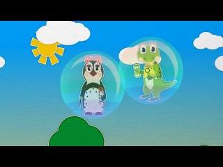 16 | Мыльные пузыри | Учим цвета | Учим фигуры | Уроки от Пинги и Кроки