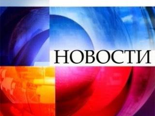 Новости в 12:00 (31.08.2015) Первый канал