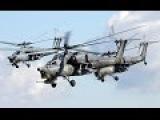 Новейшие вертолёты и самолёты России 23.08.2015