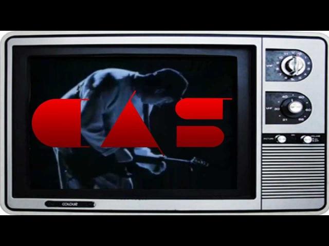 CASISDEAD - Slags (Feat. B2 Uncle Mix)
