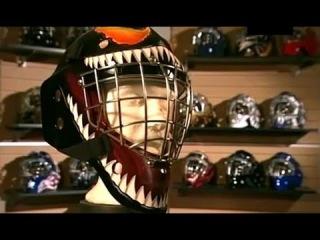 Как делали вратарские хоккейные шлема в 2006 году