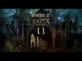 Готика II: Темная сага - Шпион орков и Охота на крыс
