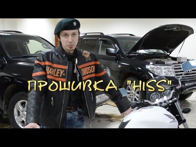 [И.М.] Прошивка чип ключа HISS Honda » Freewka.com - Смотреть онлайн в хорощем качестве