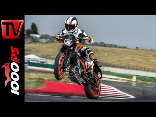 KTM 690 Duke R 2016 | Preis, Leistung, Verfügbarkeit