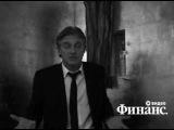 Олег Тиньков о выживании в кризис