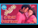 A Vachi B Pai Vaale Song - Chatrapathi Movie, Prabhas, Sreya, S S Raja Mouli, Keeravani