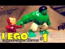 Прохождение игры LEGO Marvel Super Heroes 1