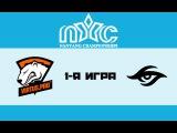 [eng] Virtus.Pro vs Team Secret | NanYang Championships, 1-я игра