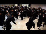 Танец евреев