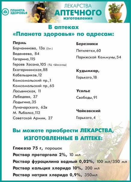 Чай Алтэя травяной Таежный бадан/смородина/малина