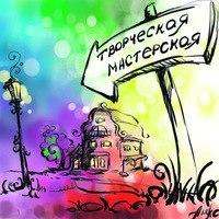 Логотип МЕНЕДЖМЕНТ и МАРКЕТИНГ для МАСТЕРОВ