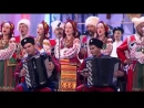 Кубанский казачий хор_Когда мы были на войне