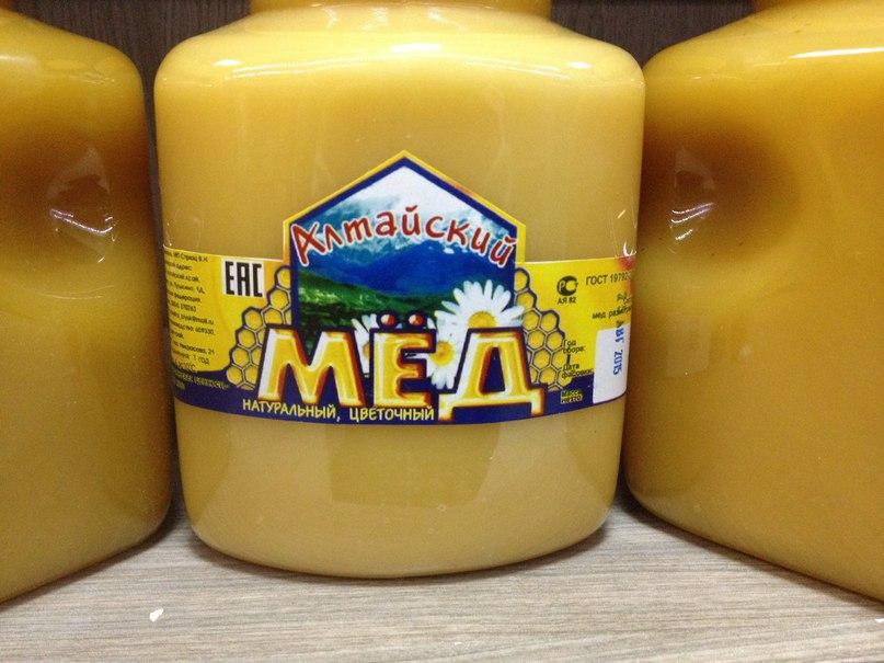 каянченский мед