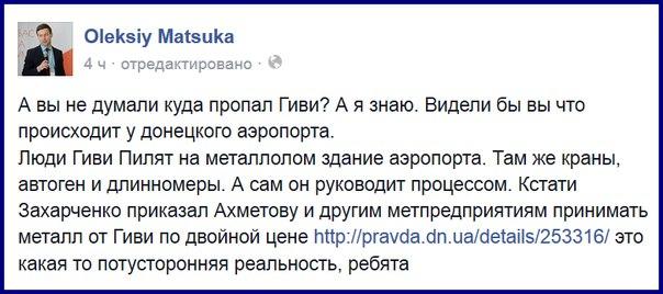 """Под Харцызском террористы обустроили полигон возле жилых домов, - """"Оборона Мариуполя"""" - Цензор.НЕТ 582"""