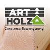 Арт Хольц: дома из клееного бруса