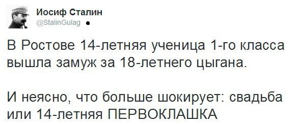 Порошенко на Хортице принял присягу учащихся военных лицеев - Цензор.НЕТ 3470