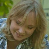 Катерина Юнусова
