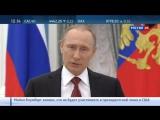 Поздравление с 8 Марта от В В Путина