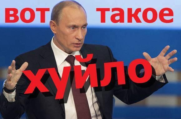 Вмешательство России в распределение водных ресурсов в Средней Азии может привести к полномасштабной войне, - президент Узбекистана - Цензор.НЕТ 4971