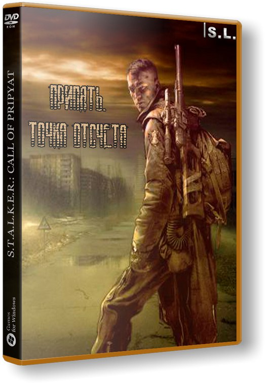 S.T.A.L.K.E.R.: Call of Pripyat - Припять. Точка отсчета (2015) PC | RePack by SeregA-Lus | 3.40GB