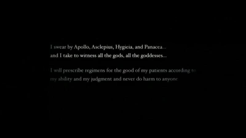 Клятва Гипократа