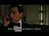Напряги извилины/Get Smart (2008) рус.субтитры