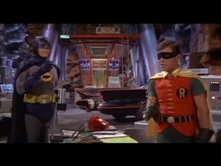 [Обзор] Бэтмен (фильм, 1966) (Batman, 1966)