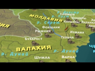 Русско-турецкая война. Кампания 1789-1790 гг.
