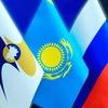 Евразийский центр сертификации