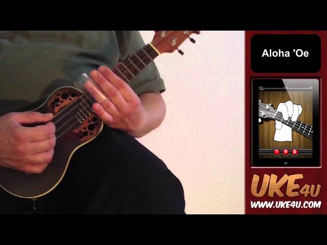 Aloha Oe - Slide Ukulele