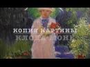 Копия К Моне импрессионизм видеоурок маслом живопись для начинающих