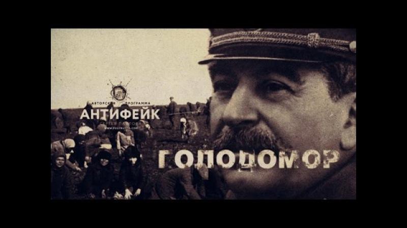 Как Сталин усмирял непокорных казахов украинцев и всех остальных
