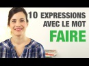 10 Expressions avec le mot FAIRE 10 French expressions with the word FAIRE