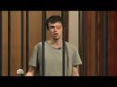 Суд присяжных Юноша после отсидки зарезал участкового, который украл у него св...