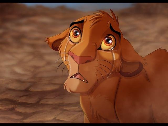 Kion King Король Лев грустный момент Симбы и Муфасы Смерть Муфасы