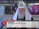 Філарет: перемога настане тоді, коли грішники в Україні покаються