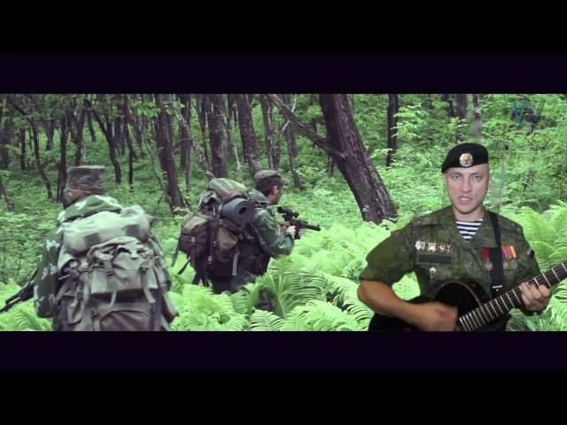 Морские диверсанты ВМФ РФ НОВЫЙ КЛИП И ПЕСНЯ