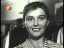 Непридуманная история 1963 Владимир Герасимов