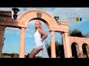 МС Zali О,Боже,какая тёлка (Official video) 720 HD