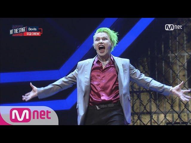 [Hit The Stage] Block B U-Kwon transforming to the Joker! 20160727 EP.01