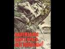 Ivan Baranov Climb out bourgeouis Иван Баранов Вылезай буржуи