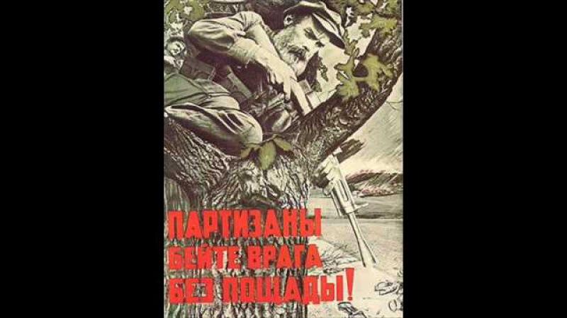 Ivan Baranov - Climb out, bourgeouis! Иван Баранов - Вылезай, буржуи