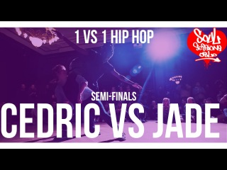 Cedric vs Jade | 1vs1 Hip hop | Semi-finals | Soul Sessions Oslo