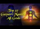 Top 27 All Gods Non Stop - Gayatri Mantra - Mahamrutyunjaya Mantra - Ganesh Mantra - Laxmi Mantra