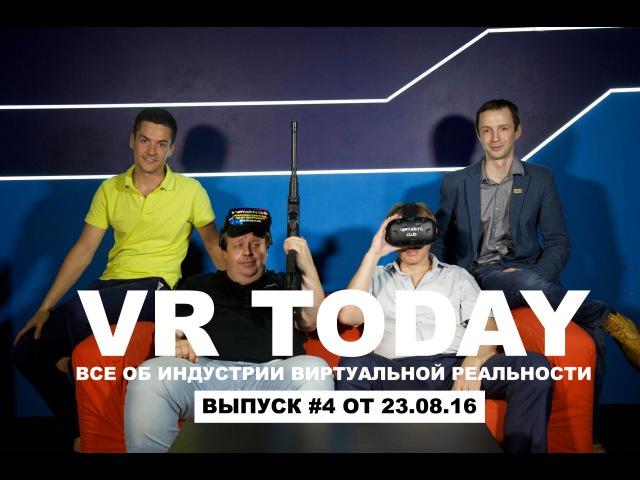VRToday 4 ЛитРПГ и виртуальная реальность